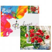 Картина по номерам «Маки в вазе» 40 × 50 см. на подрамнике