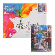 Картина по номерам «Европейский переулок» 40 × 50 см. на подрамнике