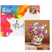 Картина по номерам «Кувшин с цветами» 40 × 50 см на подрамнике