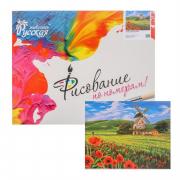 Картина по номерам «Поля Швейцарии» 40 × 50 см на подрамнике