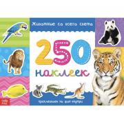 250 наклеек Животные со всего света, 8 стр.
