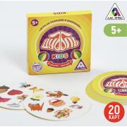 Настольная игра Дуббль Kids, на внимание и реакцию, 20 карточек