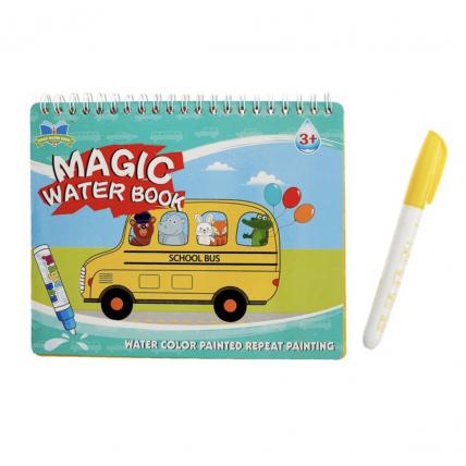 Книжка для рисования водой Рисуем транспорт с маркером