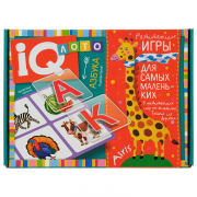IQ лото для малышей Азбука. Подбери букву
