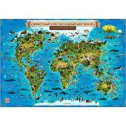 """4D Карта мира для детей """"Животный и растительный мир Земли"""", 590x420 мм, интерактивная"""