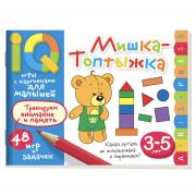 Умные игры с картинками для малышей Мишка-Топтыжка