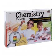 Набор для хим. экспериментов  Химический светофор