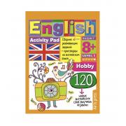 Умный блокнот English Hobby