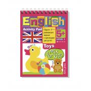 Умный блокнот English Toys