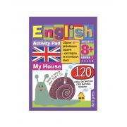 Умный блокнот English My house