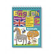 Умный блокнот English Animals