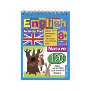 Умный блокнот English Nature
